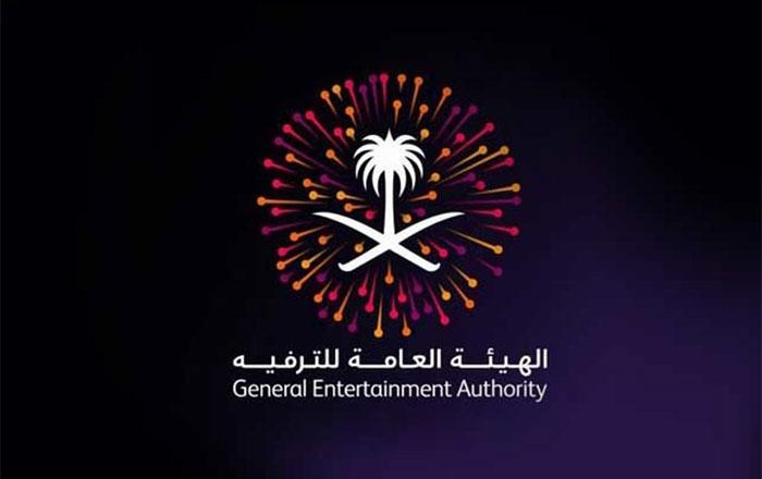 موسم الرياض ديسمبر 2019