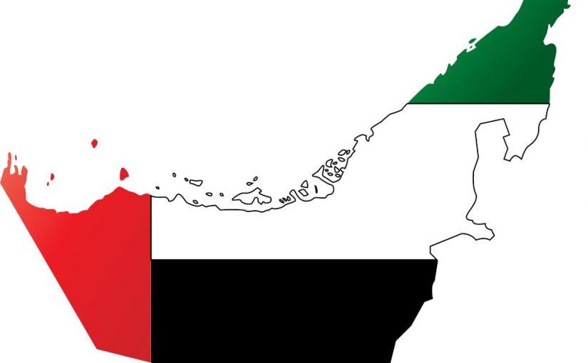 حدود دولة الإمارات