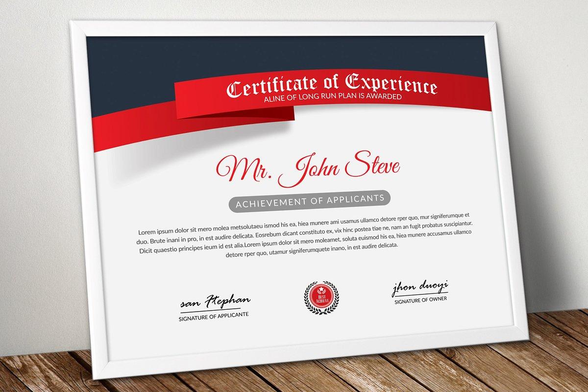 شهادة خبرة جاهزة للطباعة