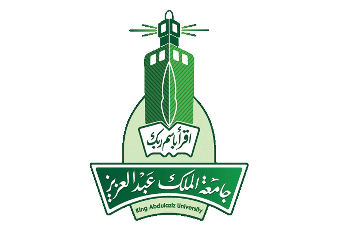 شروط قبول جامعة الملك عبدالعزيز واقل نسبة هذا العام موسوعة