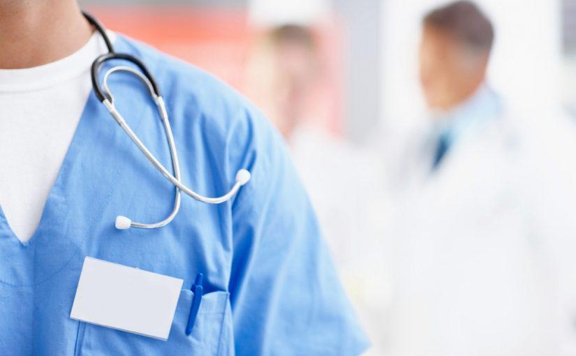 الاستعلام عن التأمين الطبي للزائرين