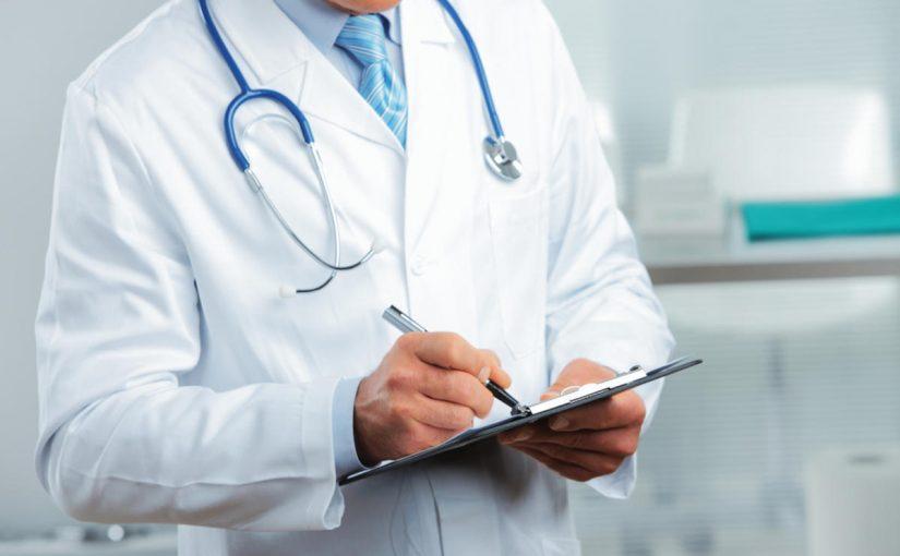 الاستعلام عن التأمين الطبي مجلس الضمان الصحي