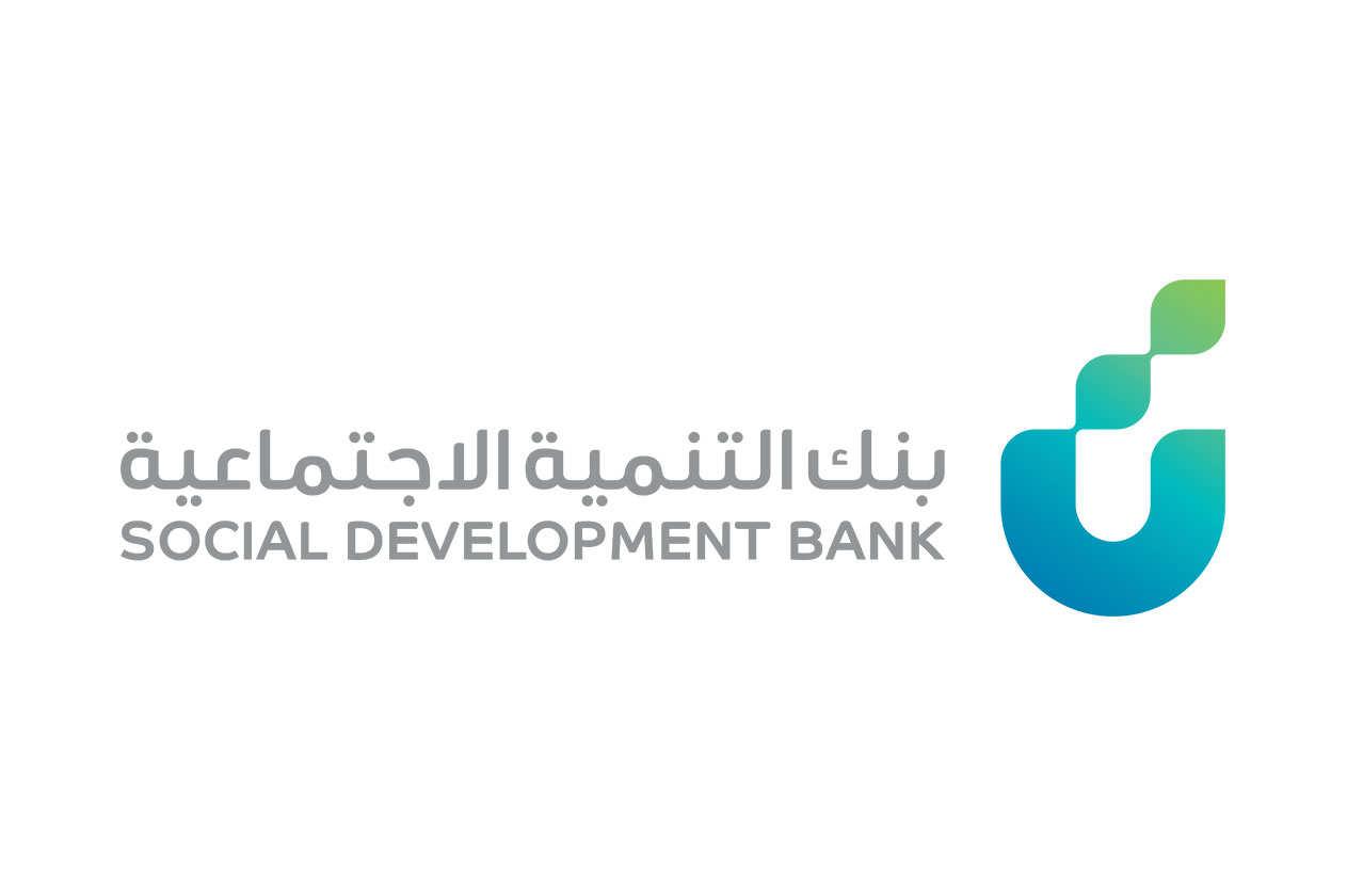 طريقة الحصول على قرض تميز في بنك التنمية الاجتماعية