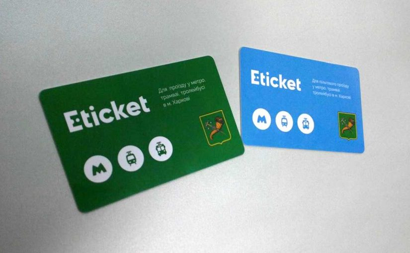 طريقة شراء التذاكر الإلكترونية للملاعب في البريد السعودي