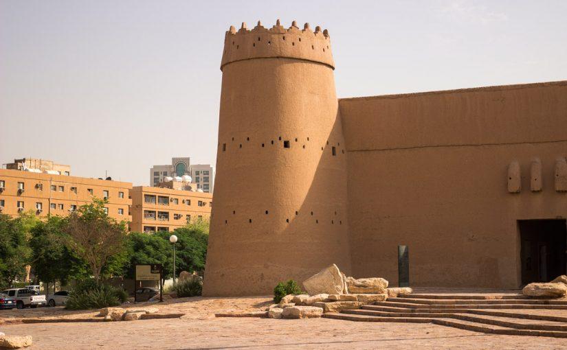 أين قصر المصمك التاريخي موسوعة