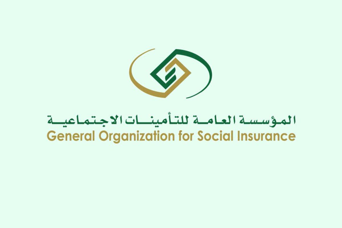 طريقة إكمال بيانات مشترك غير سعودي مسجل آليًا في التأمينات الاجتماعية