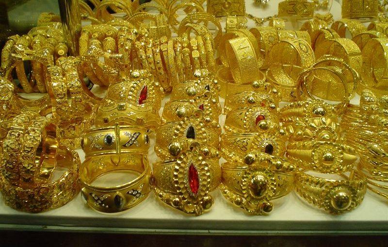 أسعار الذهب في السعودية اليوم 9 سبتمبر