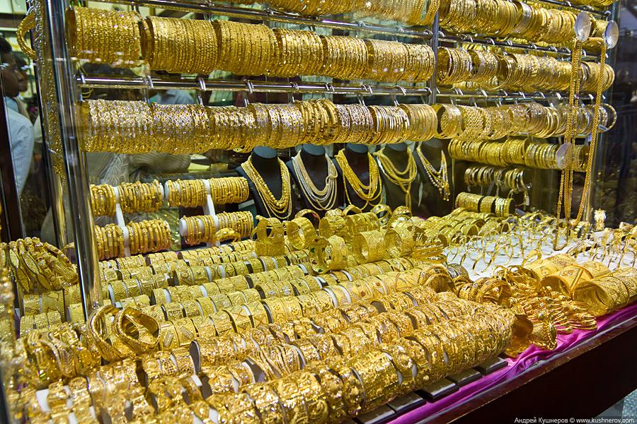 انخفاض في أسعار الذهب بالمملكة اليوم.. 10 سبتمبر
