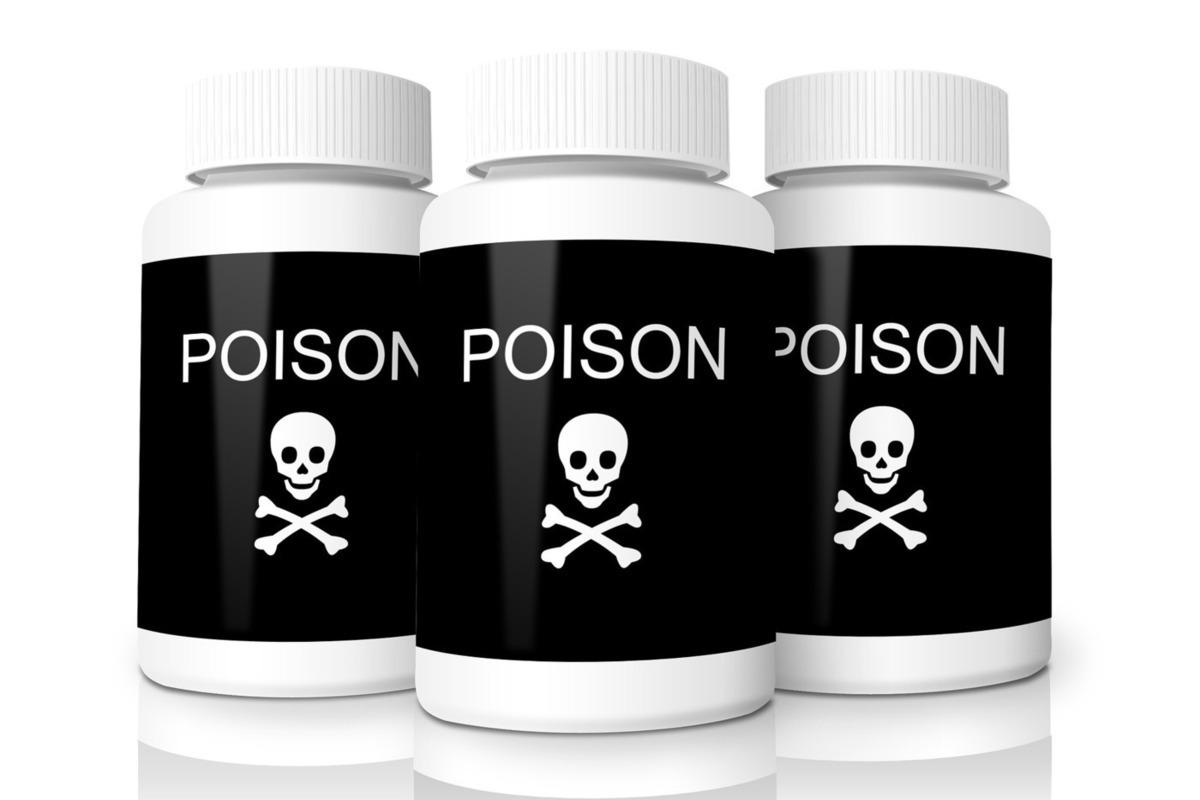 بحث عن وسائل العلاج من اخطار السموم القاتله موسوعة