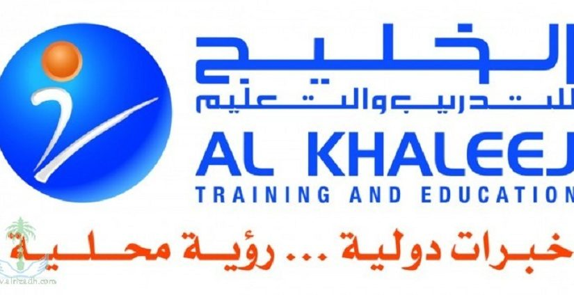 90 وظيفة شاغرة للرجال والنساء بشركة الخليج للتدريب