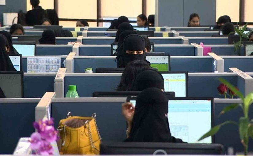 وظائف شاغرة للنساء فقط في شركة تنمية الإنسان بالأحساء