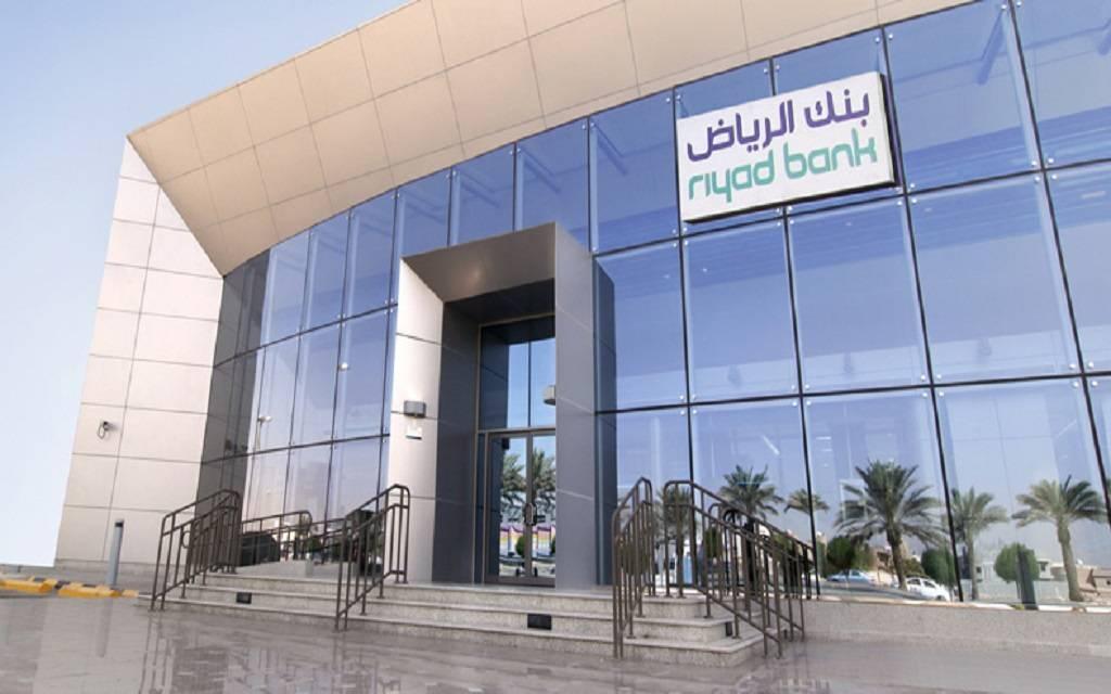 تفعيل أبشر عن طريق بنك الرياض