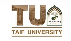 شعار جامعة الطائف PNG