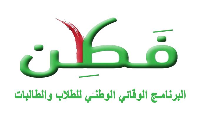 صور شعار فطن مفرغ