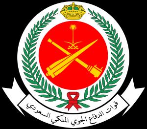 صور شعار الدفاع الجوي جديدة