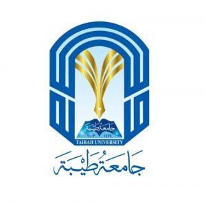 شعار جامعة طيبة صغير Kaiza Today