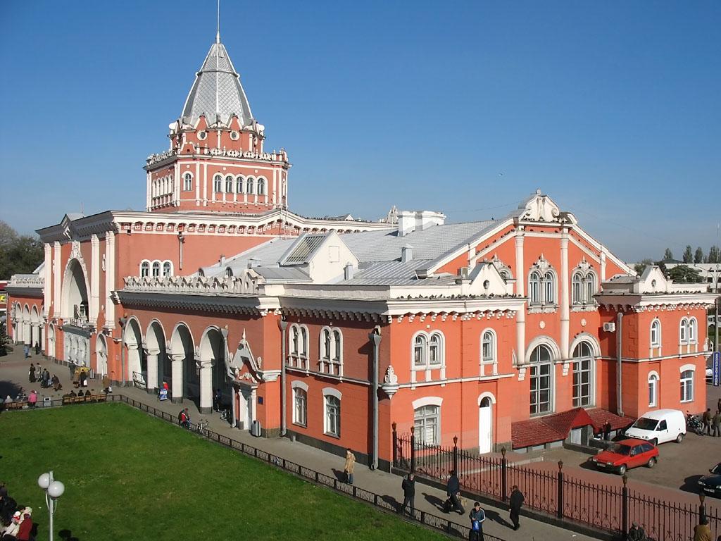 مدينة تشيرنيهيف