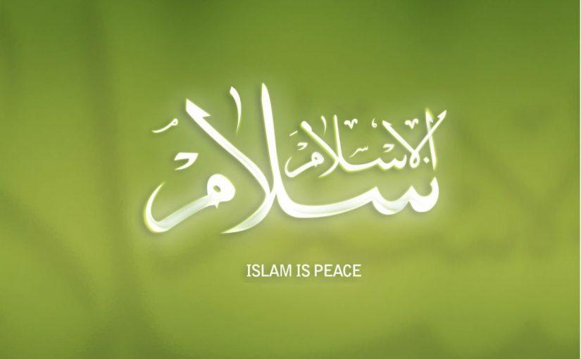 معنى الاسلام