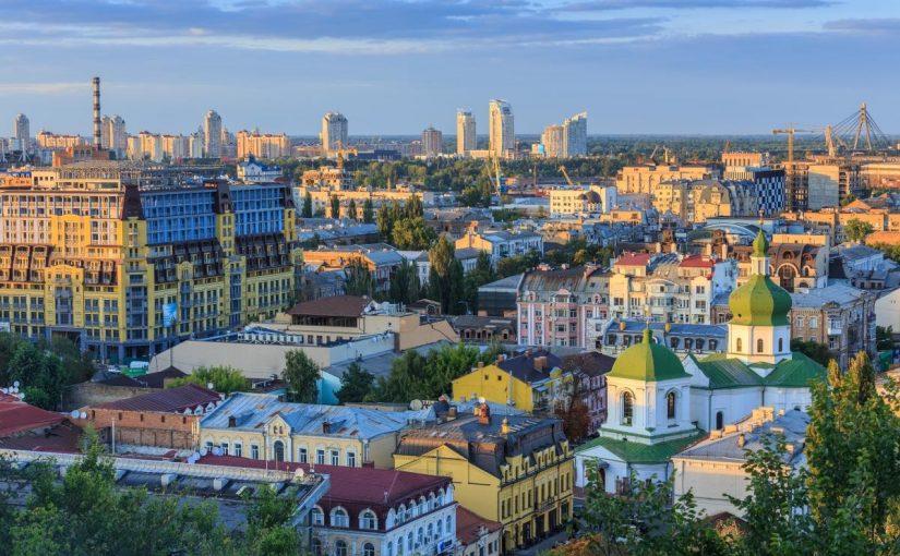 السياحه في اوكرانيا المسافر
