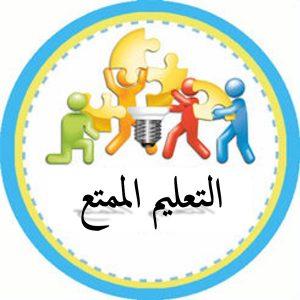 صور شعار مركز مصادر التعلم جديدة موسوعة