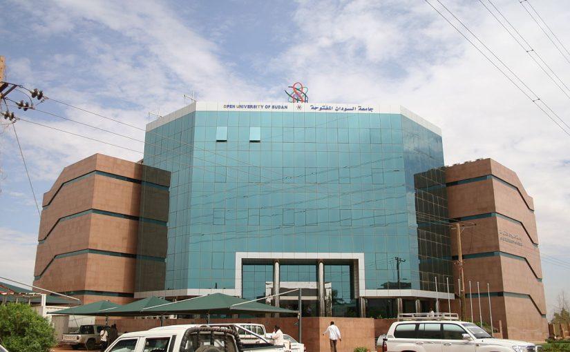 الجامعات السودانية المعترف بها في وزارة التعليم العالي في السعودية