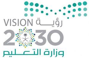 صور شعار الرؤية مع التعليم جديدة