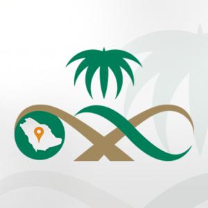 صور شعار وزارة الصحة السعودية جديدة