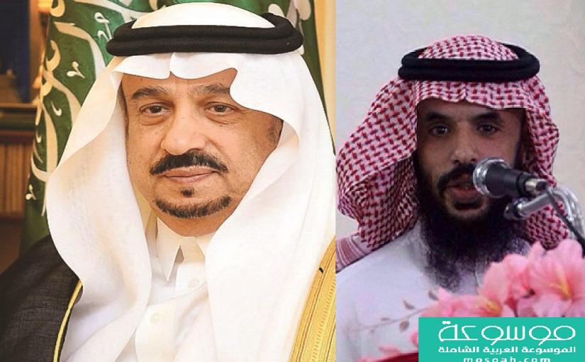 أمير الرياض لوالد الطفل المقتول: لقد زرعت القدوة بالمجتمع