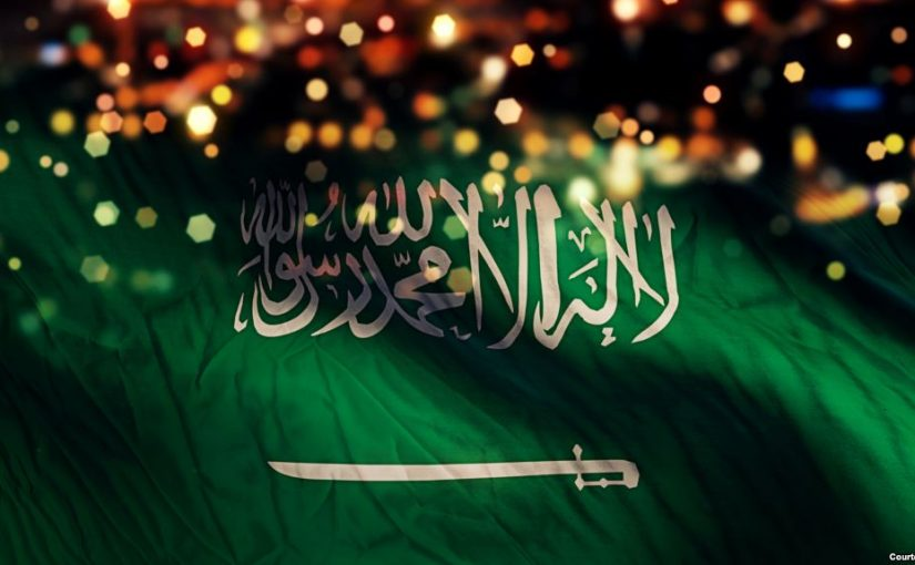 تاريخ-اليوم-الوطني-السعودي