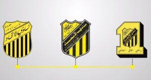 صور شعار نادي الاتحاد السعودي