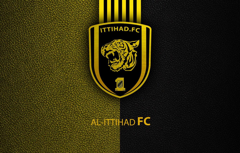 صور شعار الاتحاد السعودي جديدة