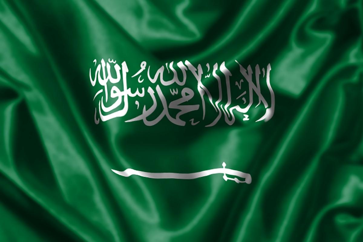 مقدمة عن اليوم الوطني السعودي 1442 موسوعة