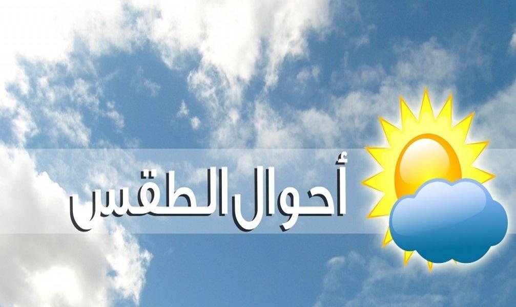 سماء غائمة اليوم في طقس السعودية 12 سبتمبر