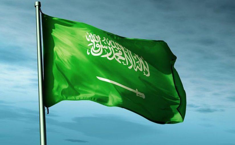 شعر عن اليوم الوطني السعودي 1441