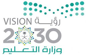 صور شعار وزارة التعليم والرؤية جديدة