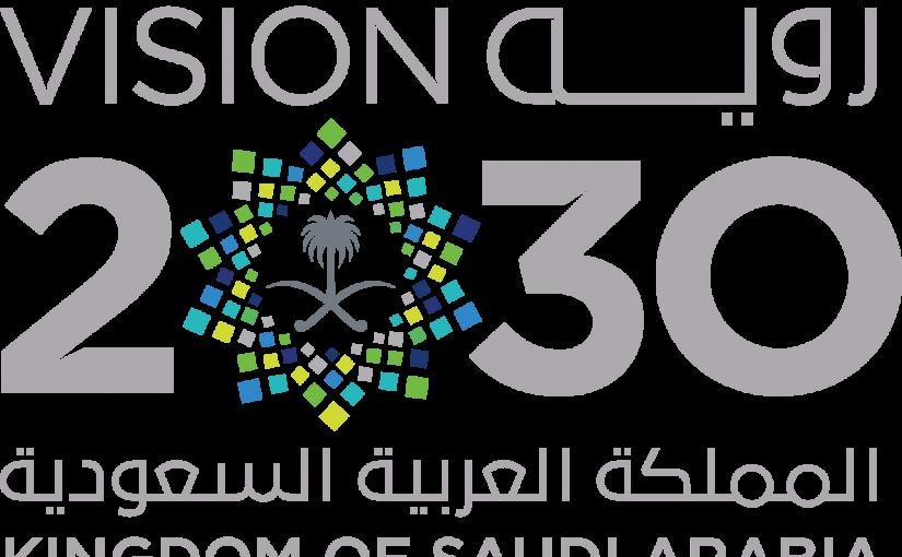 صور شعار وزارة التعليم والرؤية جديدة موسوعة