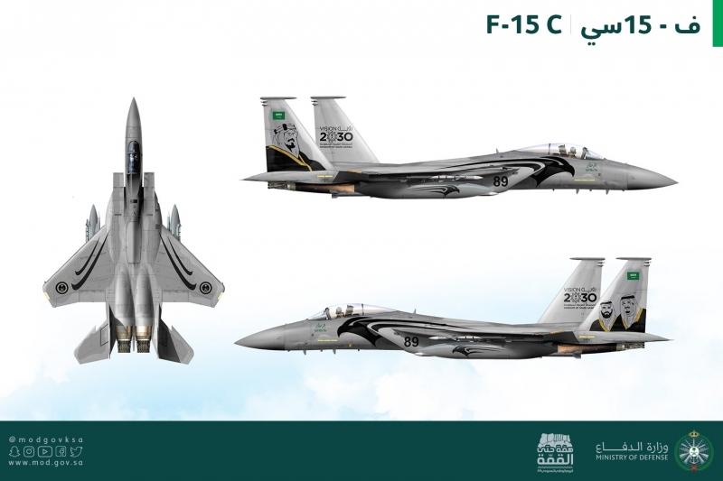 طائرات جوية ملكية