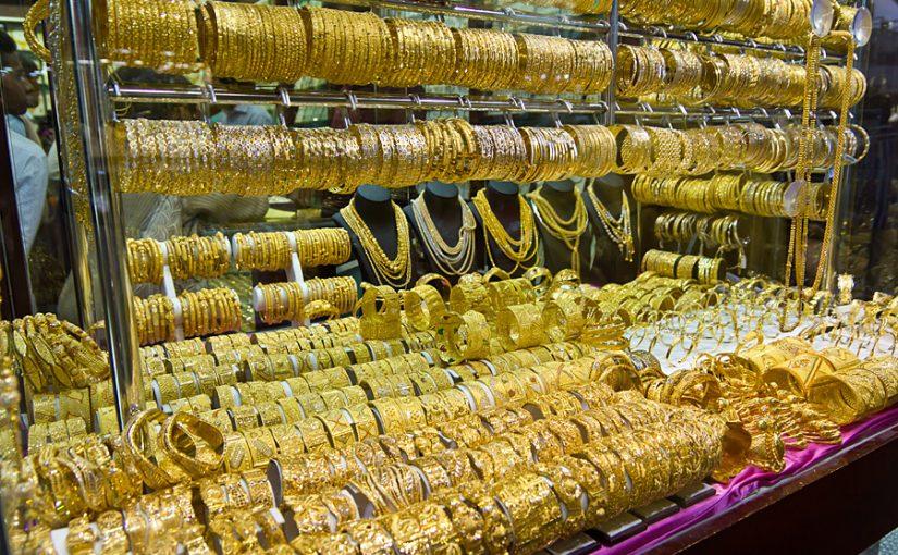 سعر الذهب اليوم الخميس 12 سبتمبر في السعودية