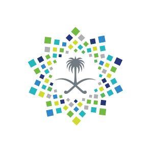 صور شعار المملكه