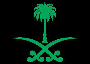 صور شعار المملكه جديدة