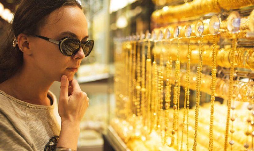 هبوط بـ أسعار الذهب في المملكة اليوم 14 سبتمبر