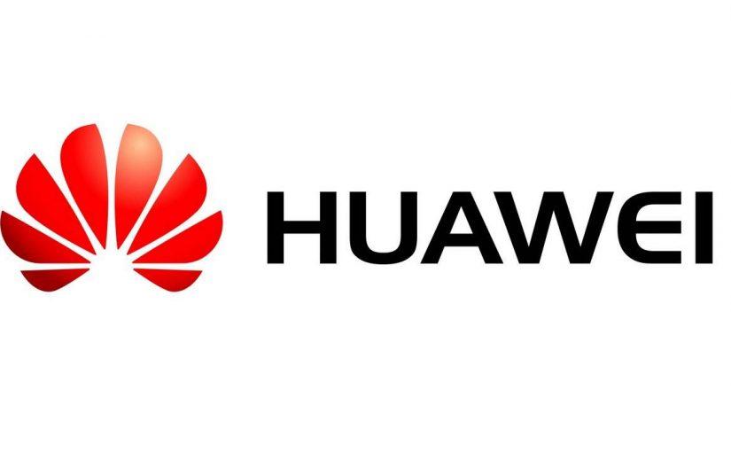 صور شعار هواوي جديدة
