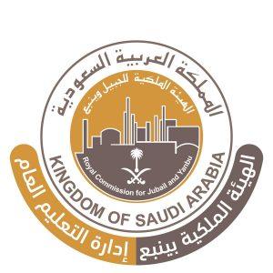 صور شعار الهيئة الملكية جديدة