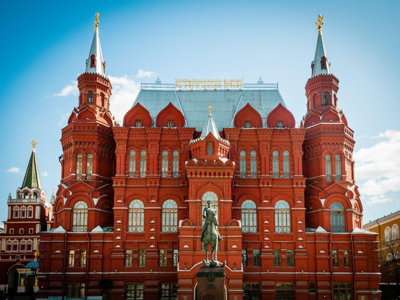 متحف الدولة التاريخي