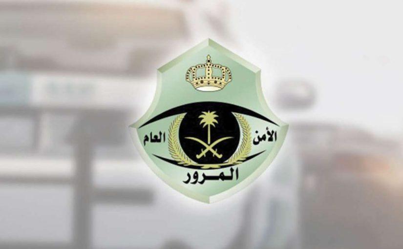 نموذج اصدار رخصة قيادة للمقيمين بالسعودية 2021 موسوعة