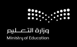 شعار وزارة التعليم اسود