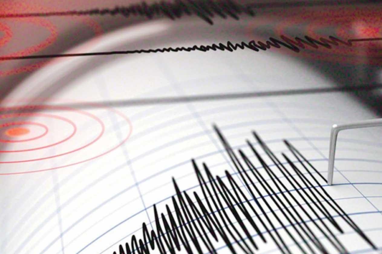 المساحة الجيولوجية تكشف عن زلزال غير محسوس بالسعودية