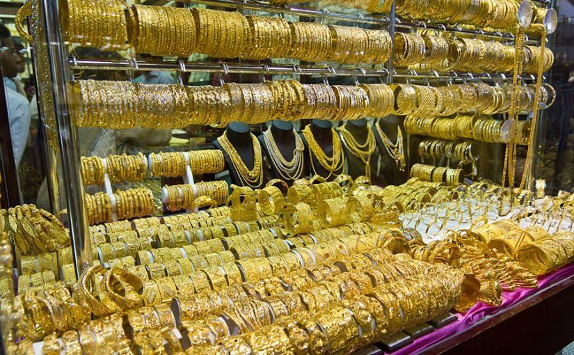 سعر الذهب في المملكة اليوم 16 سبتمبر