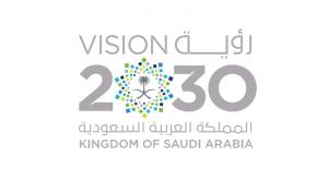 صور شعار رؤية 2030 شفاف جديدة