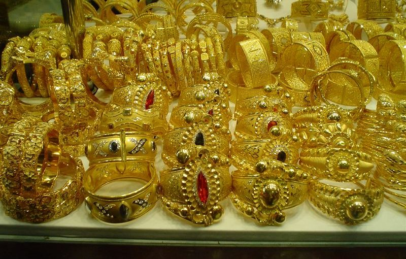 سعر الذهب في السعودية اليوم 17 سبتمبر